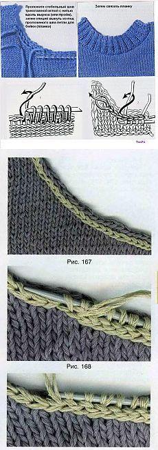 Вязание планки на круглый вырез горловины. Обсуждение на LiveInternet…