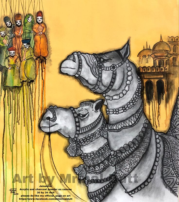 Jaisalmer in 2020 Art, Abstract painting, Famous artists