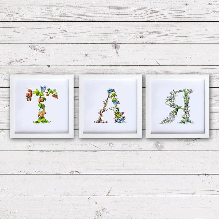 Large letters. имя из 3-х букв