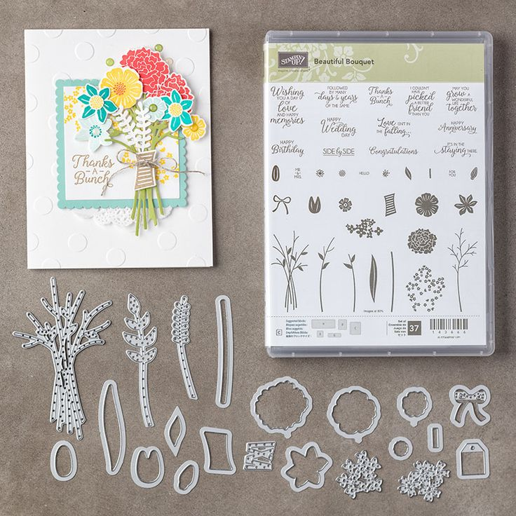 Beautiful Bouquet, Stampin' Up!