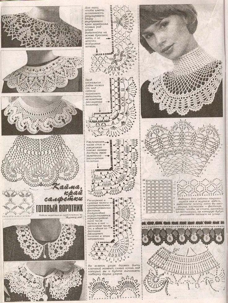 收藏領口編織;摘選96сапапап雜誌 - 蕾妮 - 蕾雨轩