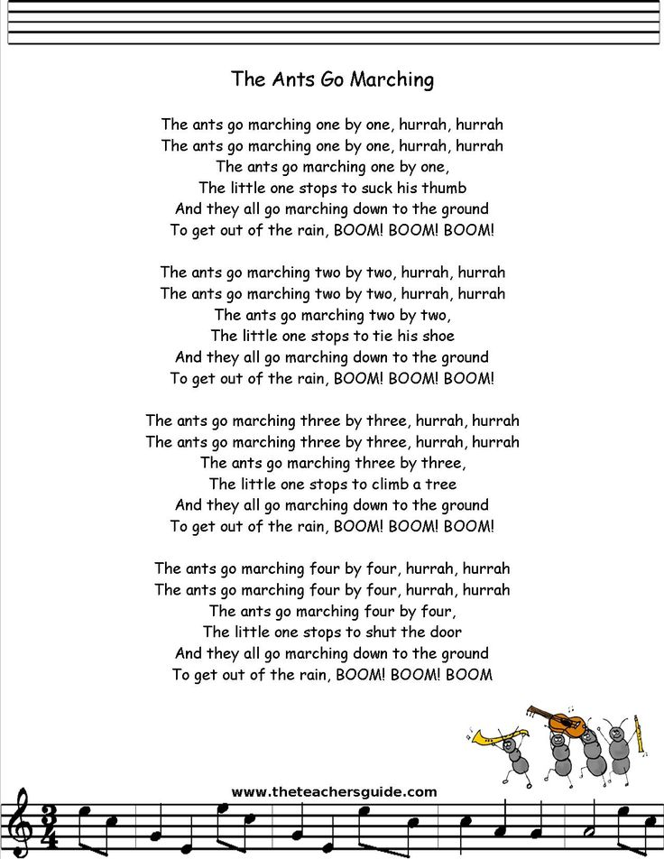 Ants Go Marching Lyrics Printout