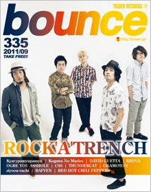 bounce 335号 - ROCK'A'TRENCH