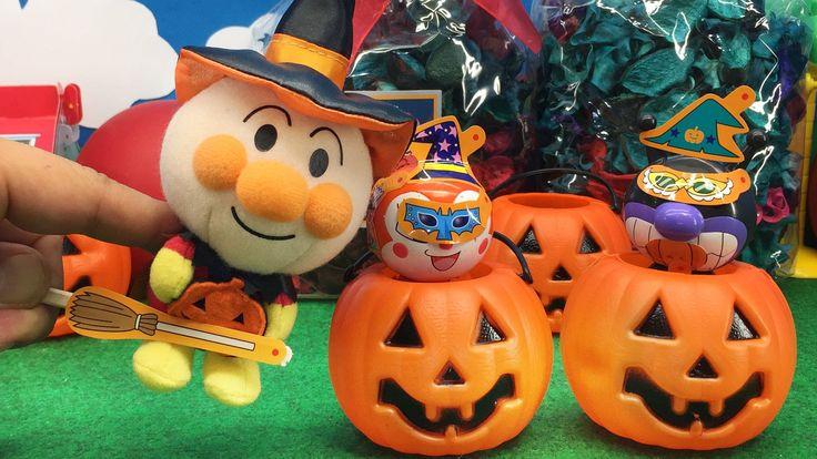 アンパンマンおもちゃアニメ ハロウィンかぼちゃとバイキンマン