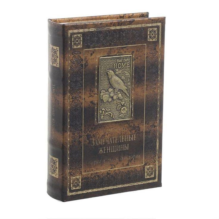 Κουτί Βιβλίο - inart
