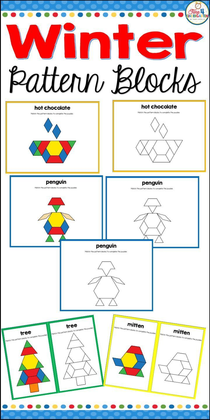 Pattern Block Puzzles For Winter First Grade Summer Projects