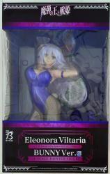FREEing 魔弾の王と戦姫 PVC エレオノーラ=ヴィルターリア バニーVer