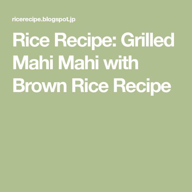 Rice Recipe: Grilled Mahi Mahi with Brown Rice Recipe