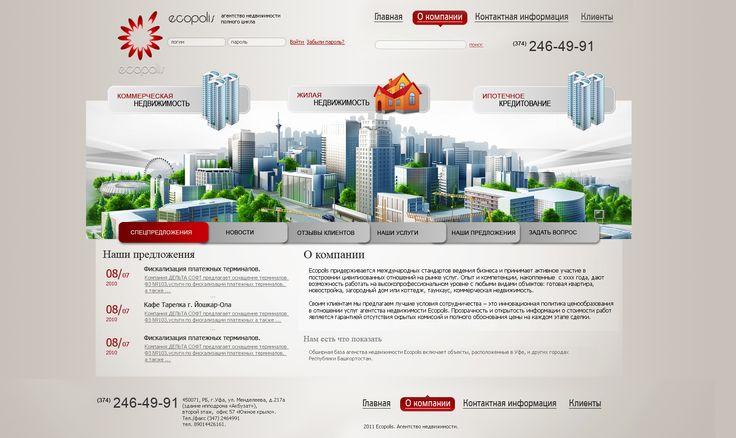 Дизайн фирменного стиля сайтов