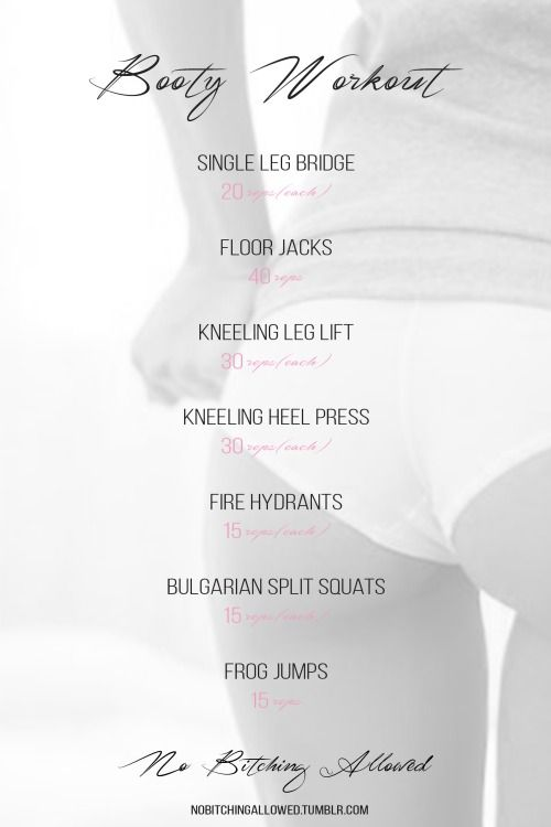 Booty-day today! Butt tone up workout! nobitchingallowed.tumblr.com