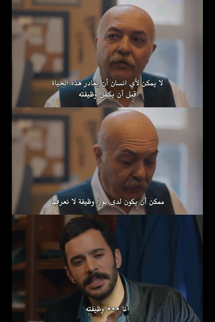 Pin By Nour Abusaaieliek On الغراب Drame Fictional Characters Photo