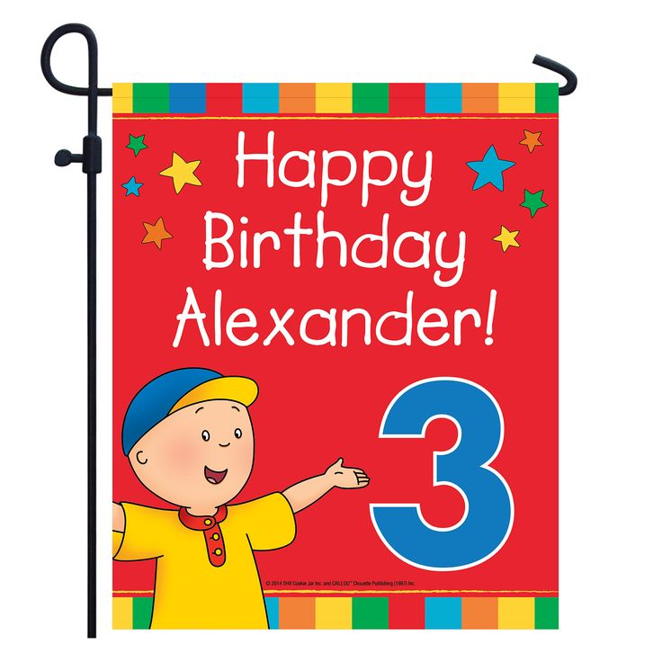 1000 Images About Caillou Birthday Fun On Pinterest