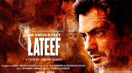 lateef 1st day collection, lateef first day collection, lateef opening day collection, lateef friday collection, lateef collection report