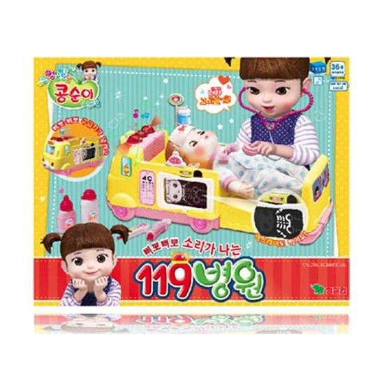 TV Kongsoonee 119 Hospital Play Toy Set with Pipipi sound Over 36M Made In Korea