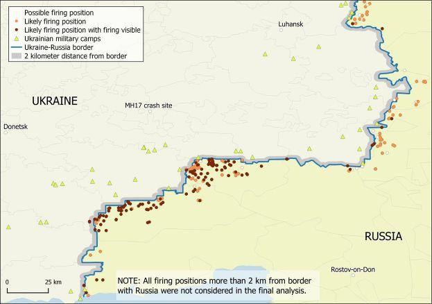 Расследование ,Российские артиллерийские удары по территории Украины ,новости ,Украина ,Begemot