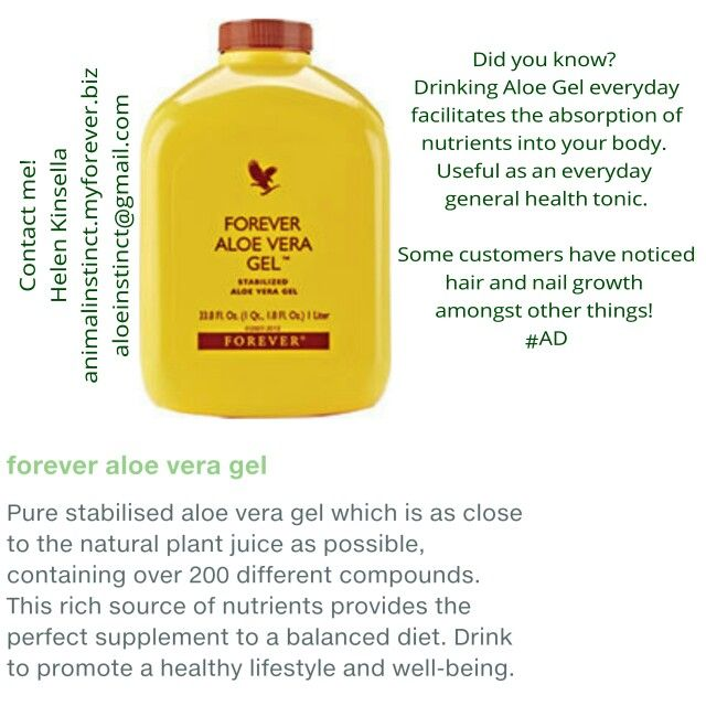 Aloe Vera Gel. ...an everyday tonic!