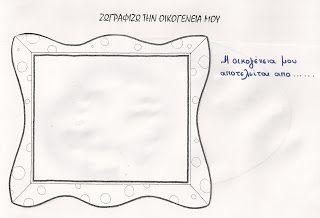 Το μαγικό κουτί της...Κατερίνας - Katerina's Magic Box: ΤΟ ΠΕΡΙΒΟΗΤΟ PORTFOLIO.....