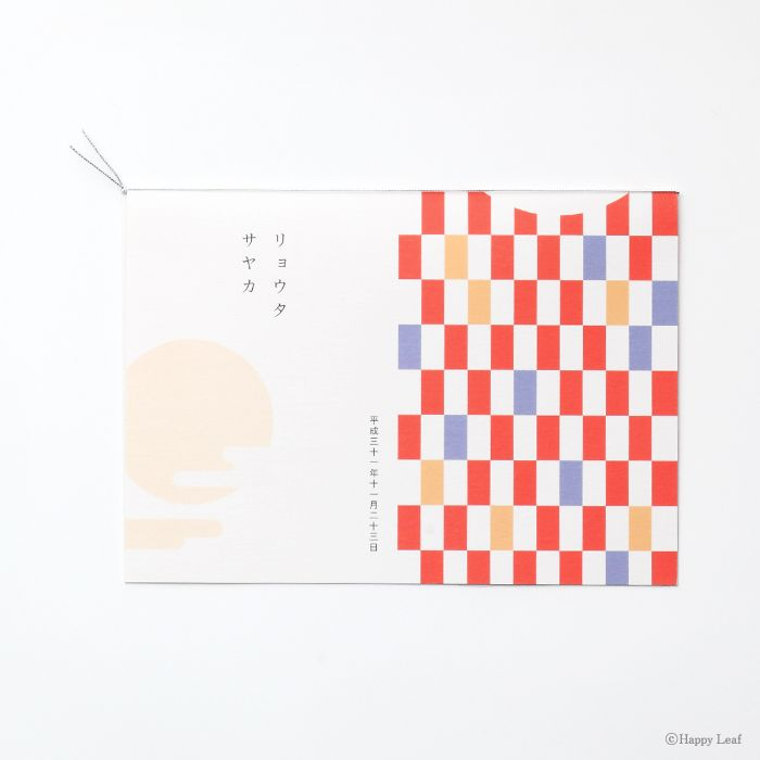 和コレクション招待状 タイヨウトツキ 朱色写真02