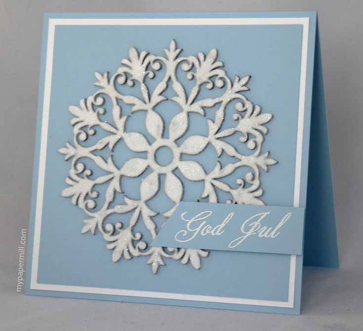 Clean and simple Christmas card. Papertrey Ink cardstock. Chipboard from Dustry Attic. Stamp from North Star Stamps.