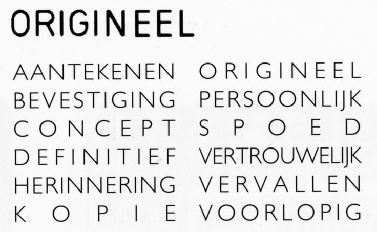 Standaard tekststempels met diverse teksten en van verschillende merken. Zelf-inkten of niet.