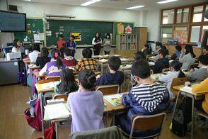 Substitute Teacher job description, duties, tasks, and responsibilities