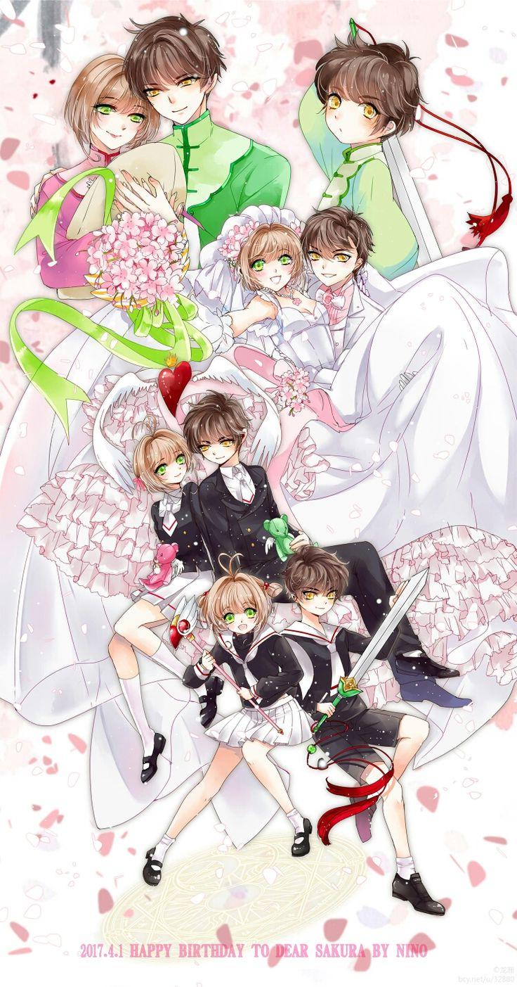 K. Sakura and L Syaoran - Cardcaptor Sakura (artist: 只有珊知道的世界)