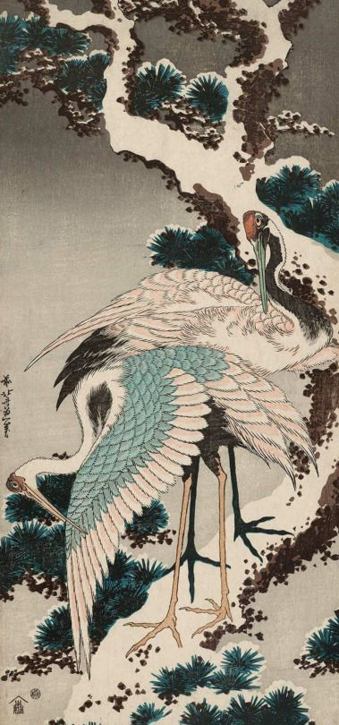 Cranes on a Snow-covered Pine Tree.  Woodblock print, about 1834, Japan, by artist Katsushika Hokusai