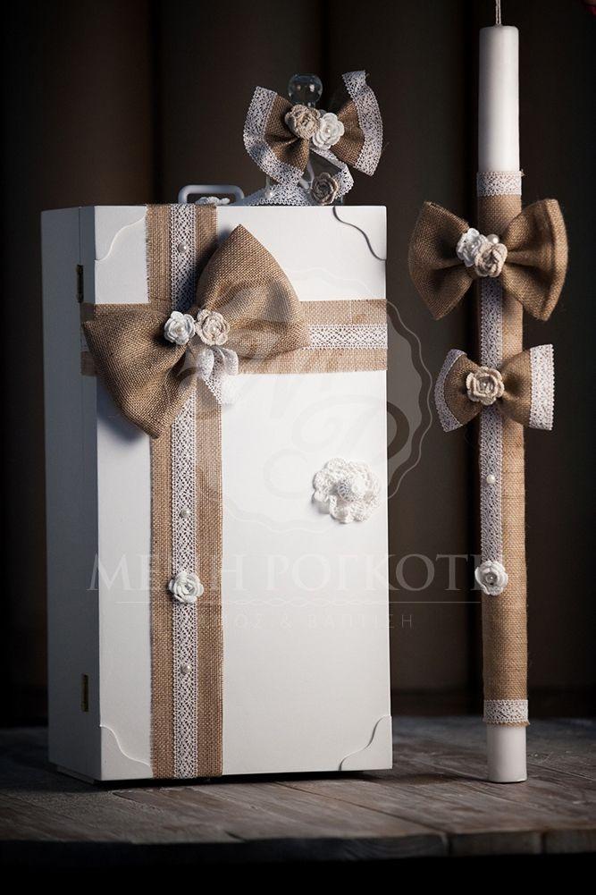 Μένη Ρογκότη - Βαπτιστική ξύλινη ντουλάπα λευκή