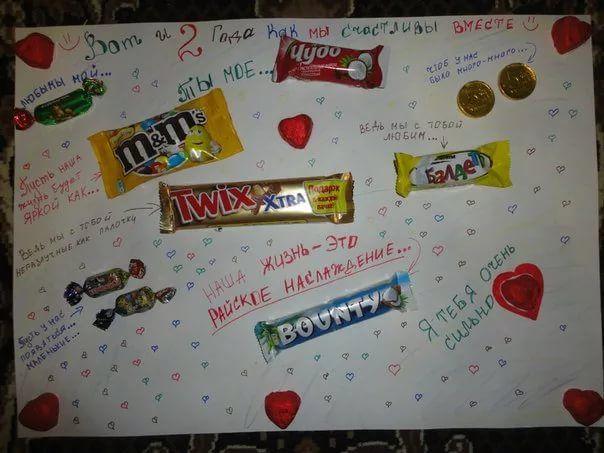 Сладкая открытка из конфет и шоколада, февраля пограничник открытка