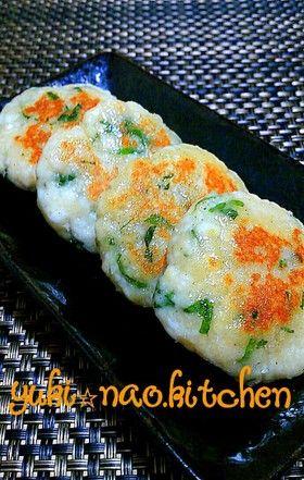 ☆簡単一品♪はんぺんの大葉焼き☆ by yuki☆nao [クックパッド] 簡単おいしいみんなのレシピが260万品