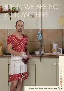 Art Directors Club Ukraine Ad Campaign