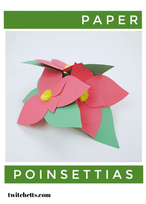 How To Make A Fun Paper Poinsettia Craft With Your Kids Crafts