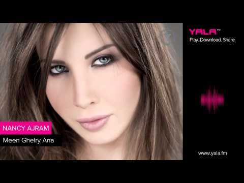 Nancy Ajram - Meen Gheiry Ana / نانسي عجرم - مين غيري أنا