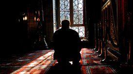 Kenzül Arş duası ve anlamı