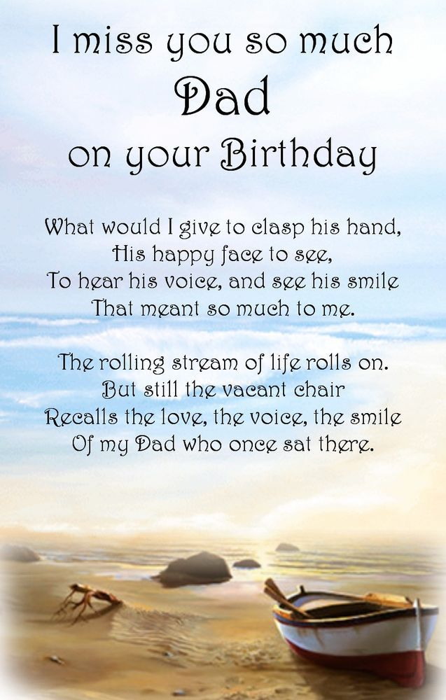 saying for dads birthday in heaven | A* Birthday *Dad* no75 Bereavement Graveside Memorial Keepsake Card ...