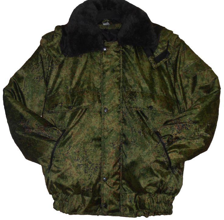 Мужские зимние куртки в Перми