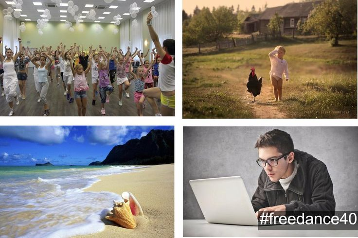 #ОПРОСЫ_FREEDANCE40  ☀️☀️☀️ Друзья, а вы уже запланировали, каким будет ваш отдых летом?  1️⃣Летний Танцевальный Лагерь 2️⃣Отдых на море 3️⃣В деревне у бабушке (или дача) 4️⃣Компьютер - мой лучший отдых  Пишите в комментариях свои варианты)  #freedance40 #obninsk #танцыдлядевочек #танцыдляначинающих #хоптанцы #зумбафитнес #зумбадляначинающих #танцыдляподростков #ритмическийтанец