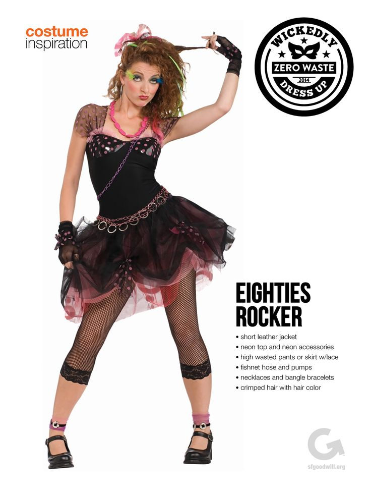 Lsf Goodwill Halloween Costume Ideas And Inspiration -9814