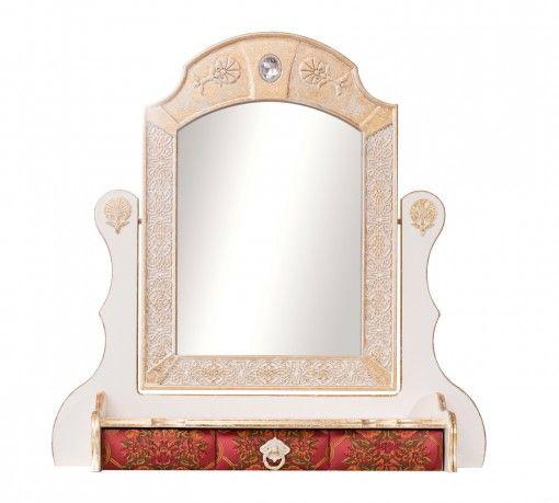 Sultan Komód Tükör #gyerekbútor #bútor #desing #ifjúságibútor #cilekmagyarország #dekoráció #lakberendezés #termék