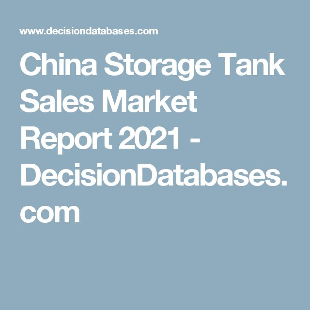 China Storage Tank Sales Market Report 2021 - DecisionDatabases.com