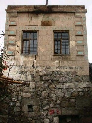 Ramis Cullaz evi-Constructive: Ramis Cullaz-Year built: 1970-Çiftlik-Niğde