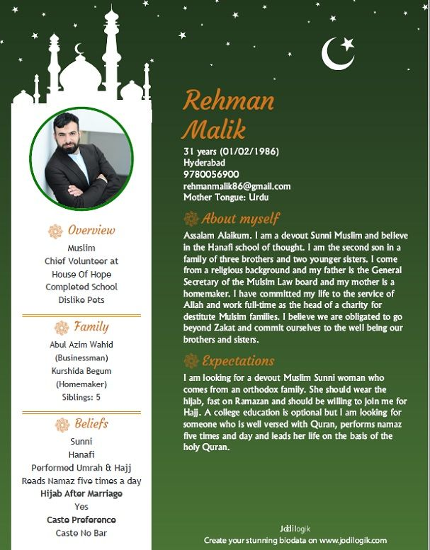 muslim marriage biodata format for a boy