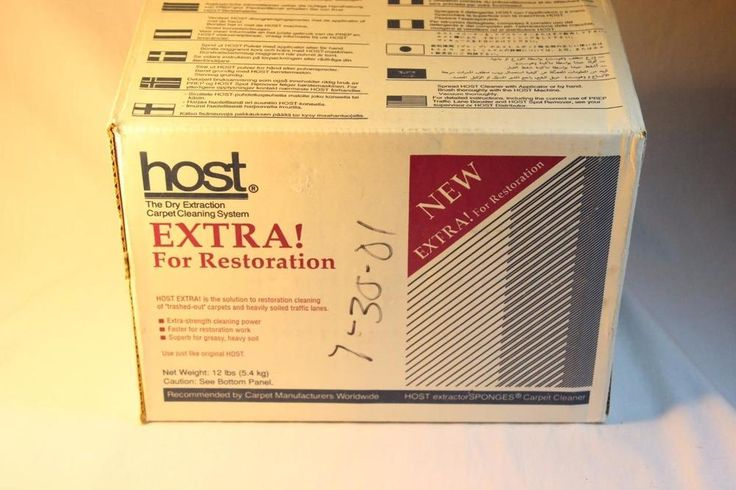 HOST Dry Carpet Cleaning EXTRA! for Restoration 12lbs BRAND NEW Box Strength #Host