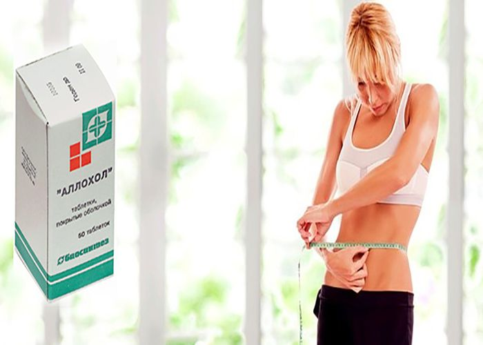 Какое средство помогает похудеть быстро отзывы