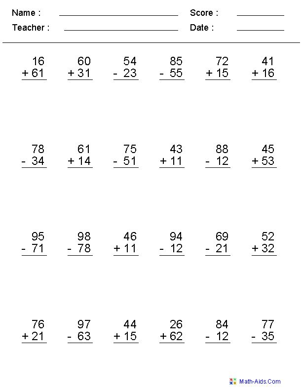 21 best Javale\'s Math Worksheets images on Pinterest ...