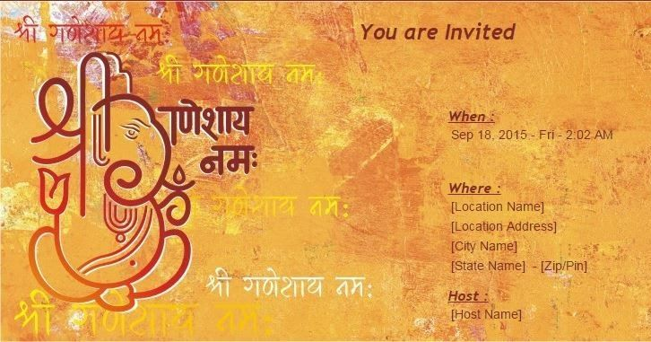 Here We Share Happy Ganesh Chaturthi Invitation Card Format 2018 Messages So You Can Celebrate This Festival With