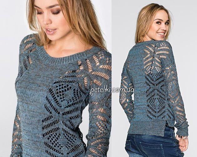 Пуловер с ажуром. Схема узора