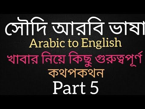 arabic language is important in learning Im an american living in spain and know how important it is to learn the language of the country i am also interested in learning arabic language but am.