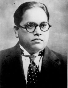 Bhimrao Ramji Ambedkar (14 April 1891 – 6 December 1956), popularly also known as Babasaheb, was an Indian jurist, political leader, philosopher, anthropologist, historian, orator, economist, teacher, and editor. He was also the Chairman of the Drafting Committee of Indian Constitution. In 2012 he was chosen greatest Indian in a nationwide poll held by History TV and CNN-IBN.