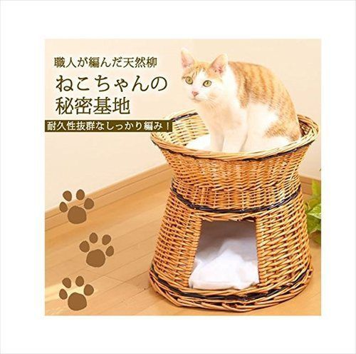 Cat-Beds-Mat-Sofa-Handmade-tower-natural-willow-basket-cushion-asian